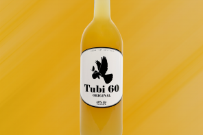 Tubi 60 is The New Hipster Favorite
