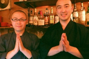 This Tokyo Bar is Run by Buddhist Monks